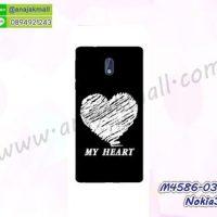 M4586-03 เคสแข็งดำ Nokia3 ลาย Heart02