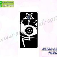 M4586-05 เคสแข็งดำ Nokia3 ลาย Black Eye II