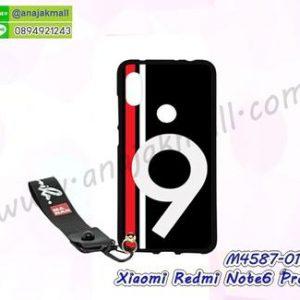 M4587-01 เคสยาง Xiaomi Redmi Note6Pro ลาย Number9 พร้อมสายคล้องมือ