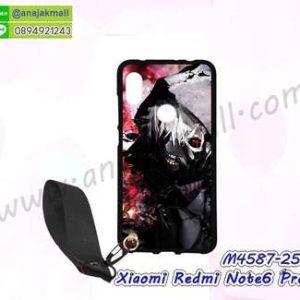M4587-25 เคสยาง Xiaomi Redmi Note6Pro ลาย BX11 พร้อมสายคล้องมือ