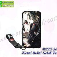 M4587-26 เคสยาง Xiaomi Redmi Note6Pro ลาย BX12 พร้อมสายคล้องมือ
