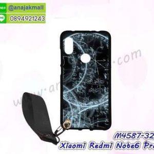 M4587-32 เคสยาง Xiaomi Redmi Note6Pro ลาย BX13 พร้อมสายคล้องมือ