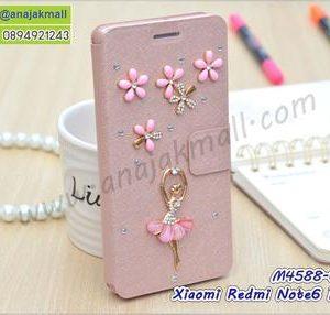 M4588-05 เคสหนัง Xiaomi Redmi Note6Pro แต่งคริสตัลลาย Ballet II