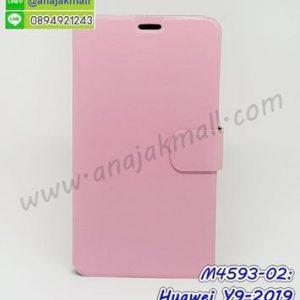 M4593-02 เคสฝาพับ Huawei Y9 2019 สีชมพู