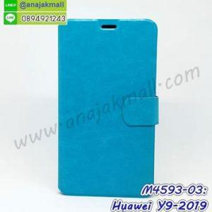 M4593-03 เคสฝาพับ Huawei Y9 2019 สีฟ้า