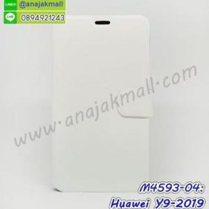 M4593-04 เคสฝาพับ Huawei Y9 2019 สีขาว