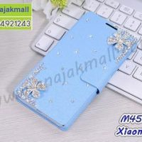 M4595-19 เคสหนัง Xiaomi Mi8 แต่งคริสตัลฟรุ้งฟริ้งลาย Flower IV