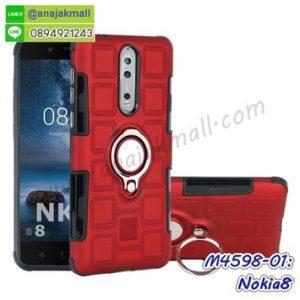 M4598-01 เคสยางกันกระแทก Nokia8 หลังแหวนแม่เหล็ก สีแดง