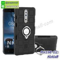 M4598-02 เคสยางกันกระแทก Nokia8 หลังแหวนแม่เหล็ก สีดำ