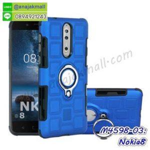 M4598-04 เคสยางกันกระแทก Nokia8 หลังแหวนแม่เหล็ก สีน้ำเงิน