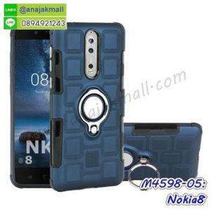 M4598-05 เคสยางกันกระแทก Nokia8 หลังแหวนแม่เหล็ก สีนาวี