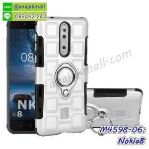 M4598-06 เคสยางกันกระแทก Nokia8 หลังแหวนแม่เหล็ก สีเงิน