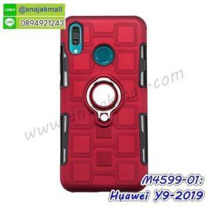 M4599-01 เคสกันกระแทก Huawei Y9 2019 หลังแหวนแม่เหล็ก สีแดง