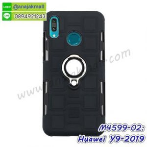 M4599-02 เคสกันกระแทก Huawei Y9 2019 หลังแหวนแม่เหล็ก สีดำ