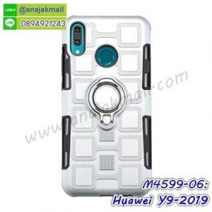 M4599-06 เคสกันกระแทก Huawei Y9 2019 หลังแหวนแม่เหล็ก สีเงิน