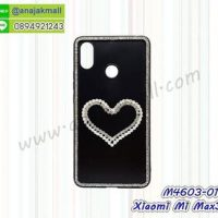M4603-01 เคสขอบยาง Xiaomi Mi Max3 แต่งคริสตัลลาย Heart01