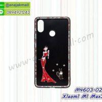 M4603-02 เคสขอบยาง Xiaomi Mi Max3 แต่งคริสตัลลาย Lady Party