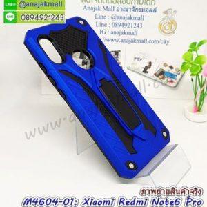 M4604-01 เคสกันกระแทก Xiaomi Redmi Note6Pro Xmen สีน้ำเงิน