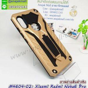 M4604-02 เคสกันกระแทก Xiaomi Redmi Note6Pro Xmen สีทอง