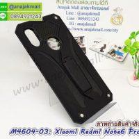 M4604-03 เคสกันกระแทก Xiaomi Redmi Note6Pro Xmen สีดำ