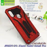 M4604-04 เคสกันกระแทก Xiaomi Redmi Note6Pro Xmen สีแดง