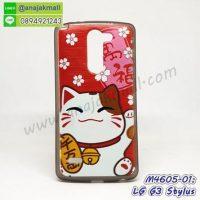 M4605-01 เคสยาง LG G3 Stylus ลาย Lucky Cat X22