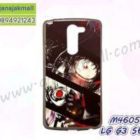 M4605-02 เคสยาง LG G3 Stylus ลาย Eye X01