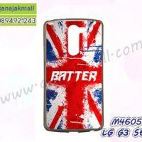 M4605-03 เคสยาง LG G3 Stylus ลาย Batter