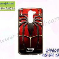 M4605-04 เคสยาง LG G3 Stylus ลาย Spider