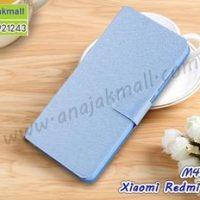 M4607-03 เคสฝาพับ Xiaomi Redmi Note5a สีฟ้า