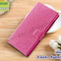 M4607-04 เคสฝาพับ Xiaomi Redmi Note5a สีชมพู