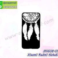 M4608-01 เคสแข็งดำ Xiaomi Redmi Note5a ลาย Wool X22