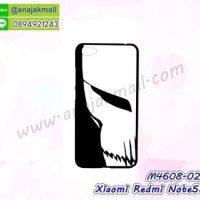 M4608-02 เคสแข็งดำ Xiaomi Redmi Note5a ลาย Mask X22