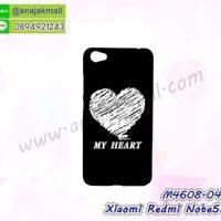 M4608-04 เคสแข็งดำ Xiaomi Redmi Note5a ลาย Heart 02