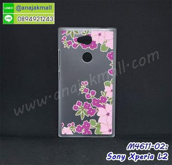M4611-02 เคสแข็ง Sony Xperia L2 ลาย Flower 02
