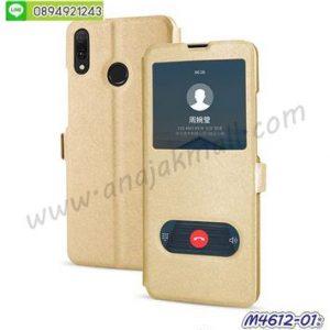 M4612-01 เคสโชว์เบอร์ Huawei Y9 2019 สีทอง