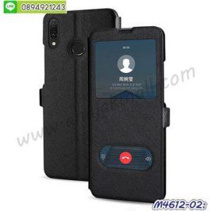 M4612-02 เคสโชว์เบอร์ Huawei Y9 2019 สีดำ