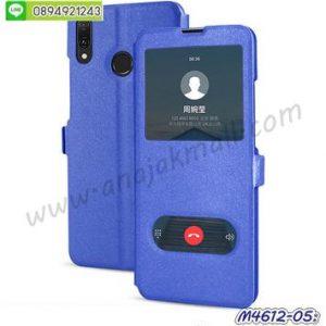 M4612-05 เคสโชว์เบอร์ Huawei Y9 2019 สีน้ำเงิน