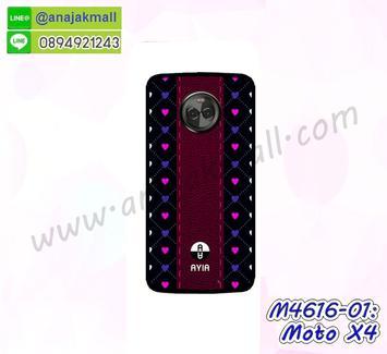 M4616-01 เคสแข็งดำ Moto X4 ลาย Ayia01