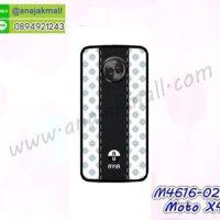 M4616-02 เคสแข็งดำ Moto X4 ลาย Ayia02