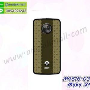 M4616-03 เคสแข็งดำ Moto X4 ลาย Ayia03