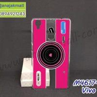 M4617-01 เคสแข็ง Vivo V3 ลาย Pink Camera