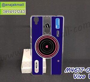 M4617-02 เคสแข็ง Vivo V3 ลาย Blue Camera