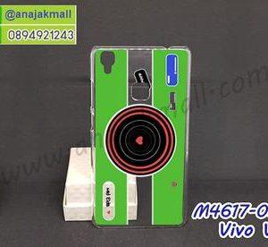 M4617-03 เคสแข็ง Vivo V3 ลาย Green Camera