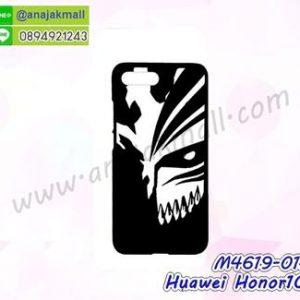 M4619-01 เคสแข็งดำ Huawei Honor10 ลาย Mask X11