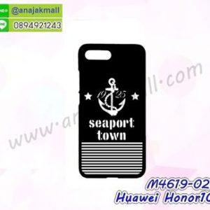 M4619-02 เคสแข็งดำ Huawei Honor10 ลาย Seaport Town