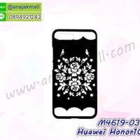 M4619-03 เคสแข็งดำ Huawei Honor10 ลาย Flower X12
