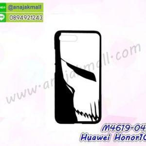 M4619-04 เคสแข็งดำ Huawei Honor10 ลาย Mask X22