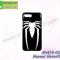 M4619-05 เคสแข็งดำ Huawei Honor10 ลาย Spider X11