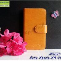 M4621-01 เคสฝาพับ Sony Xperia XA Ultra สีน้ำตาลส้ม